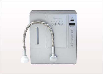 除菌電解水給水器@手洗い